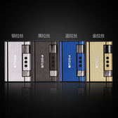 焦點香菸盒自動彈煙帶電子打火機創意防風 金屬超薄煙盒男士