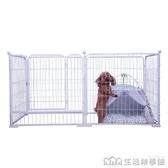 NMS 寵物狗狗圍欄室內大型犬金毛狗籠子小型中型犬泰迪柵欄室外隔離門 生活樂事館