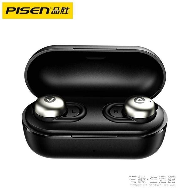 podsT2真無線藍芽耳機雙耳入耳式迷你隱形小型運動超長待機續航適用蘋果12華為viv 雙十二全館免運