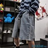 夏季韓版ins原宿風復古情侶做舊牛仔褲短褲寬松闊腿五分褲男女款 快速出貨