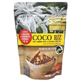 COCO RIZ 椰子脆皮米捲(榴槤口味) 100g / 12入【箱購、團購優惠】。買越多越划算。