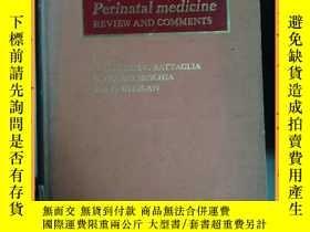 二手書博民逛書店英文書罕見perinatal medicine review and comments 圍產期醫學評論Y163