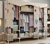 衣櫃衣櫥布衣櫃鋼管加粗加固雙人布藝加厚簡易鋼架組裝牛津收納櫃子掛衣櫥XW( 中秋烤肉鉅惠)