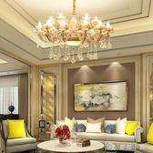 歐式吊燈奢華大氣復式樓大客廳餐廳臥室玉石蠟燭別墅水晶吊燈  YXS娜娜小屋