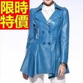 真皮大衣-亮麗獨特保暖長版日韓女皮風衣3色63o42[巴黎精品]