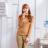 【Tiara Tiara】激安 彈性貼身高領條紋縮口針織長袖上衣(咖啡)