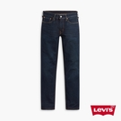 Levis 男款 514低腰合身直筒牛仔褲 / 原色水洗 / 天絲棉 / 彈性布料