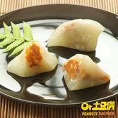 蘋果日報評比優勝【土豆們】凍頂花生冰粽 (8顆/盒)端午節推薦