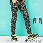 彈性縮口褲【OBIYUAN】長褲 迷彩彈性 休閒褲共2色【P1873】