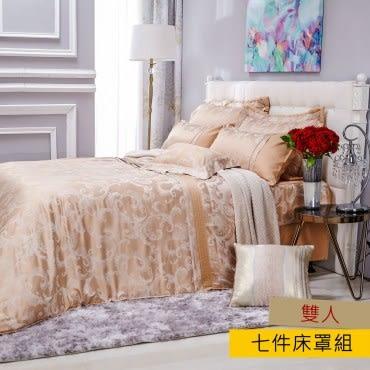 HOLA 千陽木棉絲緹花七件式床罩組雙人