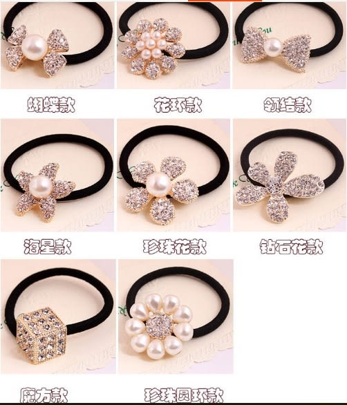[協貿國際]  韓國頭飾髮飾品珍珠新娘髮圈 (3個價)