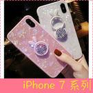 【萌萌噠】iPhone 7 / 7 Pl...