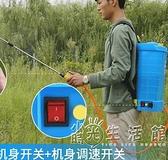 智慧充電打藥機背負式高壓農藥電噴壺多功能電動噴霧器農用鋰電池WD 小時光生活館