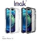 摩比小兔~Imak Apple iPhone 12 6.1吋 全包防摔套(氣囊) 保護殼 手機殼 氣囊殼
