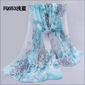 絲巾女士春秋韓版薄款雪紡紗巾時尚防曬圍巾披肩兩用長款百搭配飾