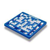 第一教室數獨游戲棋 兒童益智九宮格 成人智力親子桌面游戲玩具【99元專區限時開放】