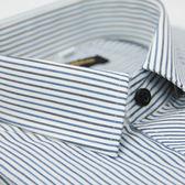 【金‧安德森】藍色條紋黑扣窄版短袖襯衫