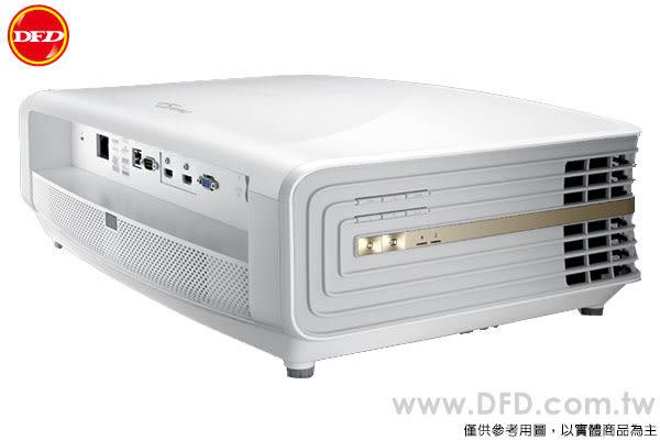OPTOMA 4K旗艦機 UHD65 家庭劇院 4K HDR投影機 公貨 三年保固 送SONY 不銹鋼咖啡杯一組