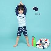 海浪鯊魚防曬泳衣 防寒衣+五分褲泳褲+泳帽 三件式 泳裝 橘魔法 玩水褲 兒童水母衣 男童 長袖泳衣