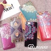 【R】品牌 正品 亮粉圖樣 流金系列 超薄鑲鑽 iPhone 8 plus I7 蘋果 手機殼 防摔軟殼