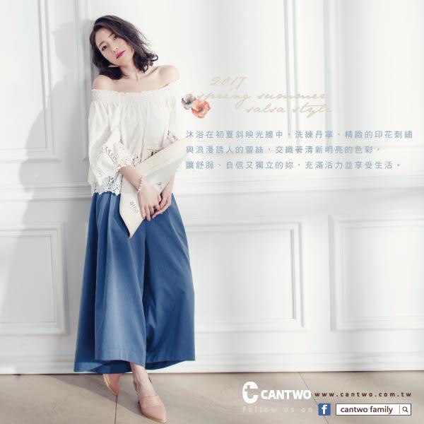 cantwo拚接荷葉袖上衣(共二色)~春夏新品登場網路獨家