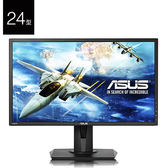 ASUS 華碩 VG245H 24型 FHD 電競螢幕 液晶顯示器