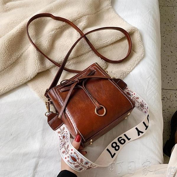 水桶包 高級感洋氣寬帶側背水桶包秋冬百搭復古小包包女包新款斜背包 【快速出貨】