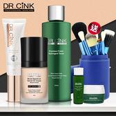 DR.CINK達特聖克 油光掰掰清透柔焦妝感組【BG Shop】收斂水+CC霜+防曬+迷你(冰河水+柔敏霜)+刷具組