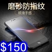 5D熱彎曲磨砂鋼化玻璃膜 iPhone XR/XS Max  二強玻璃膜全屏全覆蓋滿版冷雕鋼化 霧面防指紋