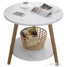 沙發邊幾北歐小茶几客廳小圓桌簡約移動邊桌小桌子茶几收納置物架WD   一米陽光