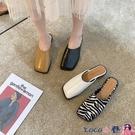 穆勒鞋 網紅包頭半拖鞋女2021年春季新款外穿一腳蹬時尚方頭穆勒鞋懶人鞋 coco衣巷