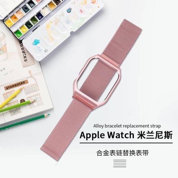 適用apple watch蘋果手錶錶帶男女潮不銹鋼【步行者戶外生活館】