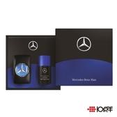 Mercedes Benz 賓士王者之星 男性淡香水 禮盒100ml ( 兩件組 ) *10點半美妝館*