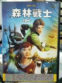 影音專賣店-Y31-043-正版DVD-動畫【森林戰士】-國英語發音