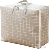 防潮超大號裝被子的袋子 衣服棉被收納袋 搬家打包袋整理袋行李袋  探索先鋒
