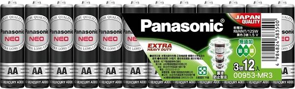 國際牌Panasonic 黑錳電池 3號 AA 12入*20組/箱
