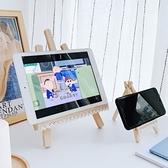 手機支架 木架桌面手機支架平板ipad萬能通用電腦支撐架懶人直播床上木質