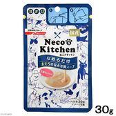 【寵物王國】日清Neco Kitchen-咪咪廚房肉泥餐包(鮪魚口味)30g