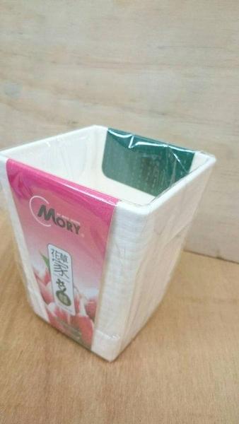 賀野方型花盆【01003】園藝花盆 花架 花器《八八八e網購