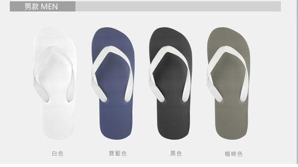 素色夾腳拖/海灘拖鞋(男)