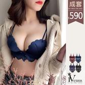 成套內衣-深陷魔力 蕾絲爆乳集中半罩無鋼圈厚墊成套內衣 玩美維納斯 平價內衣 30~36A.B.C.D.E罩杯