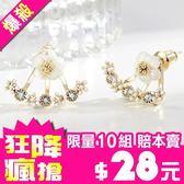 耳釘 韓國 時尚 小雛菊 花朵 菊花 耳環 耳飾 流行 爆款 精緻 小巧 造型 流行 氣質 質感