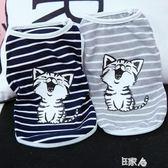 好康618 寵物貓咪小型犬夏季背心