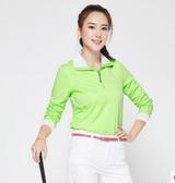 設計師美術精品館TTYGJ高爾夫服裝女士長袖t卹女裝golf球服春秋款運動上衣POLO衫