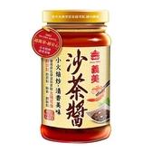 義美沙茶醬 125G【愛買】