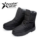 ※內層絨毛設計,柔軟、保暖  ※外層防潑水處理,具防雪效果  ※鞋底附簡易式冰爪  ※附不織布收納袋