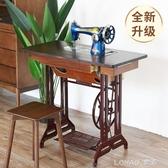 家用老式縫紉機蝴蝶牌腳踩式正宗縫衣機上海蜜蜂飛人電動裁縫衣車 樂活生活館