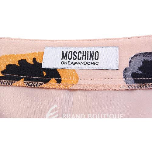 MOSCHINO 粉膚色多彩圖騰抓褶及膝裙 1240266-05