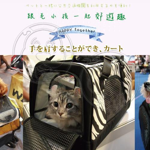 【zoo寵物商城】WILLamazing》PB03犬貓日系寵物包(6色可選)38*26*24cm