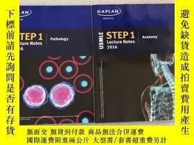 二手書博民逛書店USMLE罕見STEP 1 Lecture Notes 2016 (Pathology+Anatomy)兩本Y